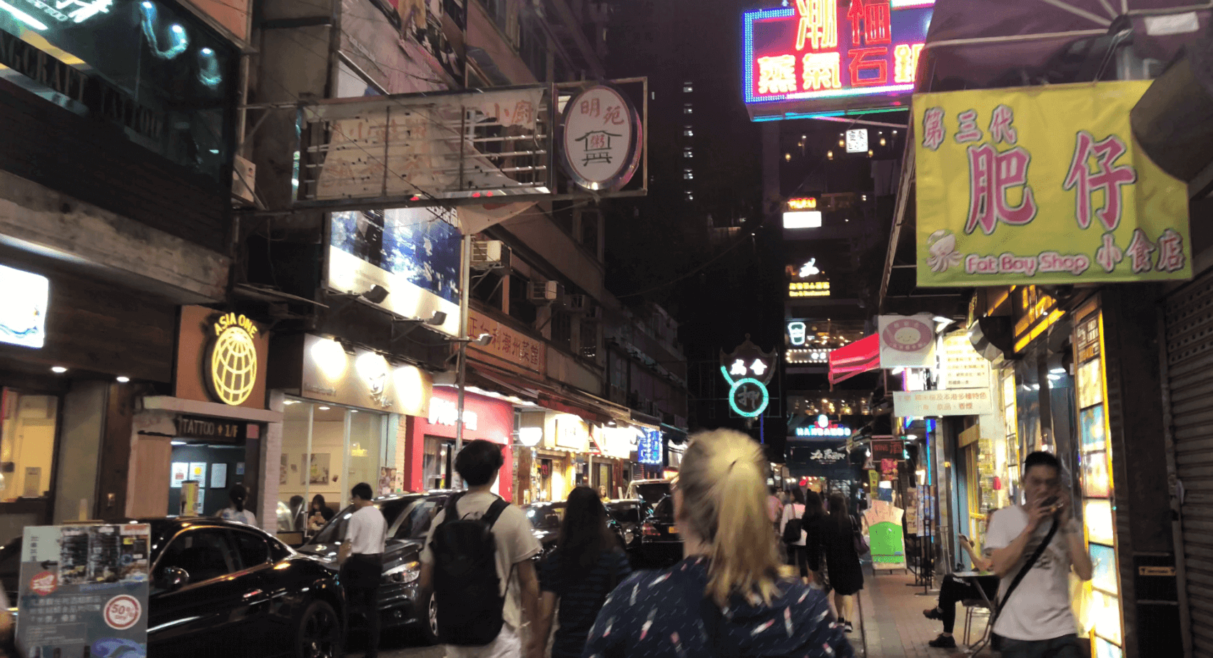 Laura in Hong Kong | Laura and Ollie